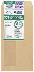1140650 オキナ マドアキ封筒 長3 クラフト 100枚入 WN32KE