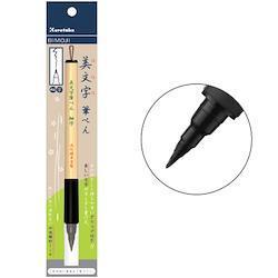2232360 呉竹 筆ペン 美文字筆ぺん XT2-10S硬筆/細字 (顔料インキ)