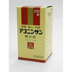 三和生薬 アコニンサン糖衣錠 210錠