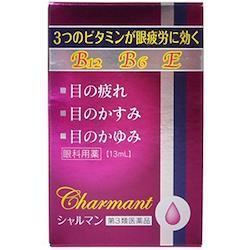佐賀製薬 シャルマン 13mL