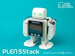 PLEN5Stack assembly kit