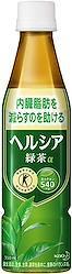花王 ヘルシア緑茶 350mlPET×24本×2ケース(48本)