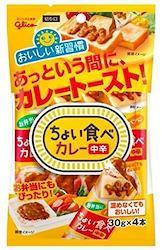 ちょい食べカレー <中辛>(30gx4本入 x 4袋セット)