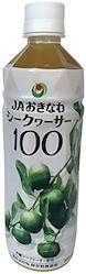 JAおきなわ シークヮ?サー100 果汁100% 500ml×12本 保存料無添加