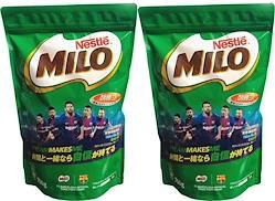 Nestle MILO ネスレ ミロ 大容量 700g 2個セット
