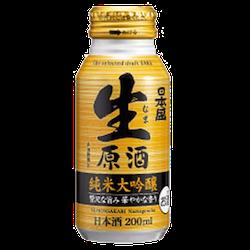 """生原酒 """"Namagenshu"""" ボトル缶 純米大吟醸 200ml"""
