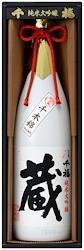 千福 純米大吟醸 蔵(KSL-50) 1.8L