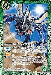 バトルスピリッツ CB11-009 カブテリモン [2] (C コモン) コラボブースター デジモン LAST EVOLUTION