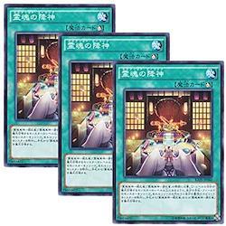 【 3枚セット 】遊戯王 日本語版 RATE-JP060 Shinobird