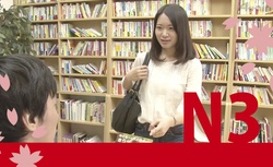 Japanese Learning Course for JLPT N3 Level