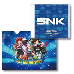 SNK ARCADE SOUND DIGITAL COLLECTION Vol.1 ※限定特典付