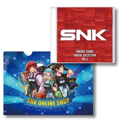 SNK ARCADE SOUND DIGITAL COLLECTION Vol.2 ※限定特典付