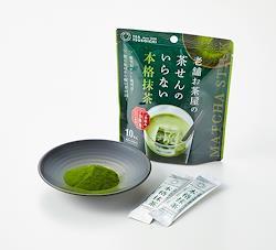 【つぼ市製茶本舗】 茶せんのいらない本格抹茶 1g×10p