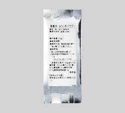 【つぼ市製茶本舗】 お菓子作りのための ほうじ茶パウダー (無糖) 20g