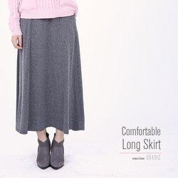 ゆるゆる楽ちんロングスカート