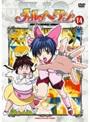 【中古】メルヘヴン Vol.14 b4823/GNBR-9174【中古DVD】