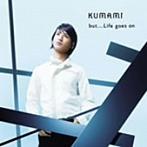 【中古】【未開封】but...Life goes on c499/KUMAMI/TOCT-26523【新古CD】