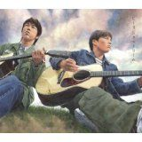 【中古】【未開封】シマネドリーム/ピース/YCCW-30012【新古CDS】