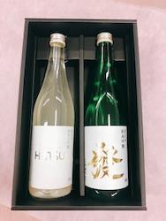 【オール大阪プロジェクトの日本酒】[純米のコクと旨味を2タイプで]純米大吟醸 微発泡黄金にごり酒「HATSU」、純米吟醸酒「發」2本セット(720ml×2本セット)2個口