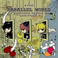 yucat【PARALLEL WORLD 5th Anniversary Complete Best-episode.0〜episode.3-】