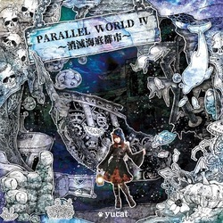 yucat 5th Album【PARALLEL WORLD Ⅳ〜消滅海底都市〜】