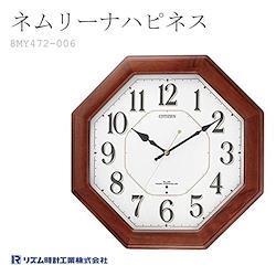 シチズン リズム時計 電波掛時計 CITIZEN ネムリーナハピネス 8MY472-006