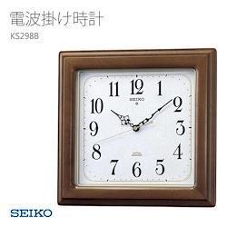 SEIKO セイコー 掛け時計 掛時計 電波時計 木枠 KS298B お取り寄せ