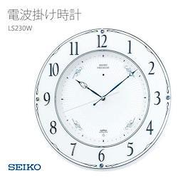 SEIKO セイコー 掛け時計 掛時計 電波時計 木枠 LS230W クロック CLOCK お取り寄せ