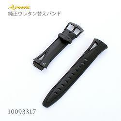 カシオ CASIO フィズ PHYS 純正 替えバンド ベルト ウレタン 黒 ブラック 10093317
