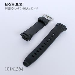 カシオ CASIO G-SHOCK Gショック 純正 替えバンド ベルト ウレタン 黒 ブラック 10141364
