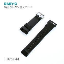 カシオ CASIO ベビーG BABY-G 純正 替えバンド ベルト ウレタン 黒 ブラック 10169044