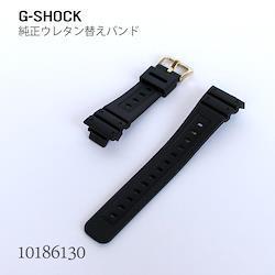 カシオ CASIO G-SHOCK Gショック 純正 替えバンド ベルト ウレタン 黒 ブラック 10186130