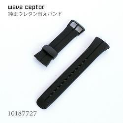 カシオ CASIO ウェーブセプター WAVE CEPTOR 純正 替えバンド ベルト ウレタン 黒 ブラック 10187727