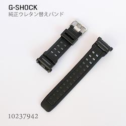 カシオ CASIO G-SHOCK Gショック 純正 替えバンド ベルト ウレタン 黒 ブラック 10237942
