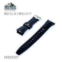 カシオ CASIO プロトレック PROTREK 純正 替えバンド ベルト ウレタン 黒 ブラック 10252127