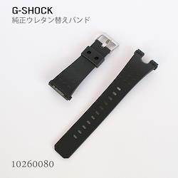 カシオ CASIO G-SHOCK Gショック 純正 替えバンド ベルト ウレタン 黒 ブラック 10260080