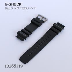 カシオ CASIO G-SHOCK Gショック 純正 替えバンド ベルト ウレタン 黒 ブラック 10268319