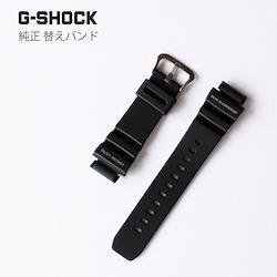 Gショック G-SHOCK カシオ CASIO 替えバンド 交換用ベルト 黒 ウレタン 10270945