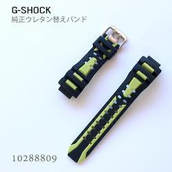 カシオ CASIO G-SHOCK Gショック 純正 替えバンド ベルト ウレタン 黒 ブラック 黄緑 2トーン 10288809