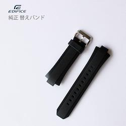 エディフィス EDIFICE カシオ CASIO 替えバンド 交換用ベルト 黒 ウレタン 10361978