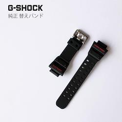 Gショック G-SHOCK カシオ CASIO 替えバンド 交換用ベルト 黒 ウレタン 10365763
