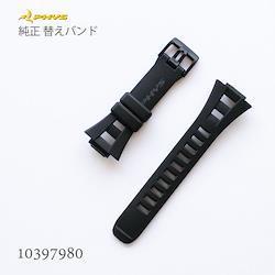 カシオ CASIO フィズ PHYS 純正 替えバンド 交換用ベルト ウレタン 黒 10397980