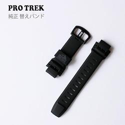 プロトレック PROTREK カシオ CASIO 替えバンド 交換用ベルト 黒 ウレタン 10401118