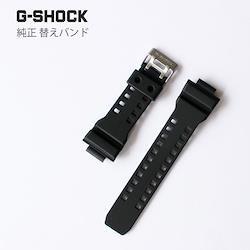 Gショック G-SHOCK カシオ CASIO 替えバンド 交換用ベルト 黒 ウレタン 10437686