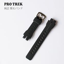 プロトレック PROTREK カシオ CASIO 替えバンド 交換用ベルト 黒 ウレタン 10446375