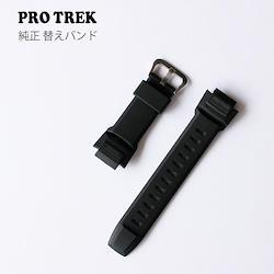 プロトレック PROTREK カシオ CASIO 替えバンド 交換用ベルト 黒 ウレタン 10450938