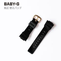 ベビーG BABY-G カシオ CASIO 替えバンド 交換用ベルト 黒 ウレタン つや有 10451798
