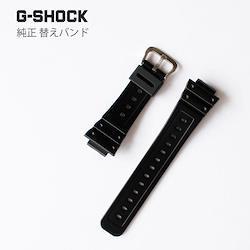 Gショック G-SHOCK カシオ CASIO 替えバンド 交換用ベルト 黒 ウレタン 10512402