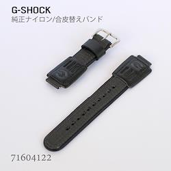 カシオ CASIO G-SHOCK Gショック 純正 替えバンド ベルト バネ棒付 合皮 クロス 黒 ブラック グレー 71604122