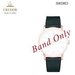 SEIKO セイコー CREDOR クレドール 紳士用 メンズ クロコダイル 純正レザーバンド 替えバンド AA1116C お取り寄せ